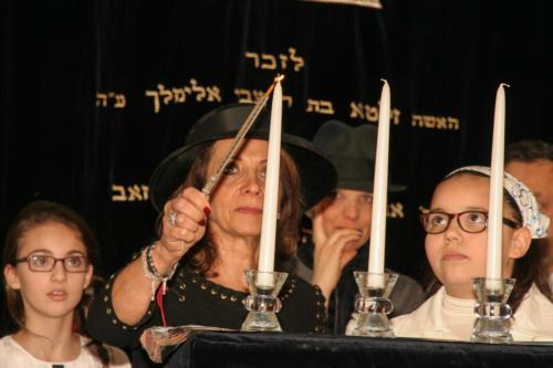 Yom Hashoah - 2013